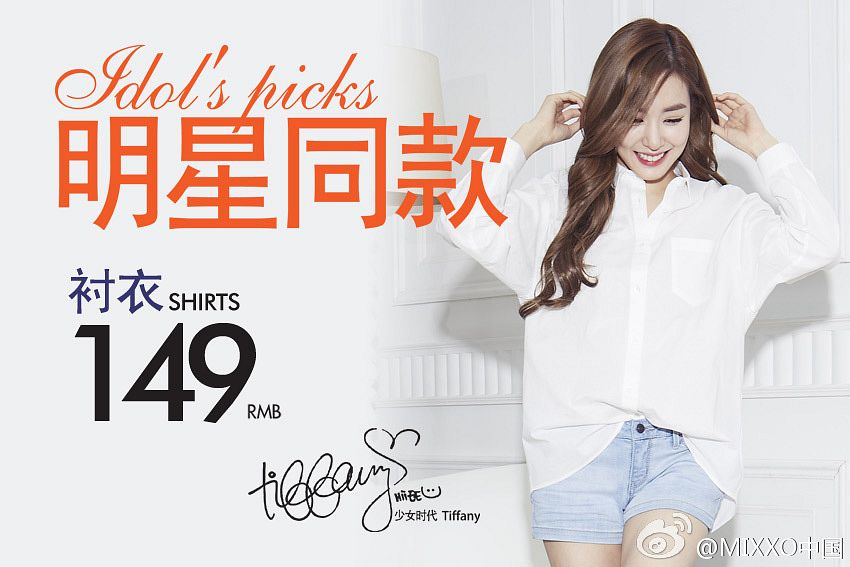 Tags: K-Pop, Girls' Generation, Stephanie Young Hwang, Signature, Blue Shorts, Hand In Hair, Denim Shorts, Shorts, Eyes Half Closed, English Text, Text: Artist Name, Jeans