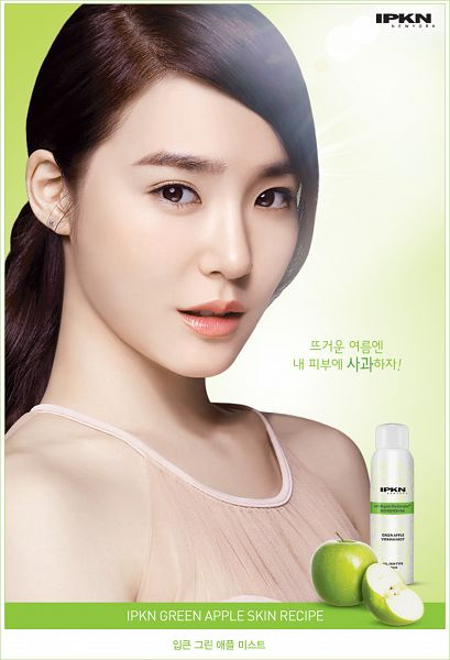 Tags: K-Pop, Girls' Generation, Stephanie Young Hwang, Korean Text, Apple, Bare Shoulders, Pink Shirt, Sleeveless, Text: Brand Name, Hair Up, Fruits, Green Background