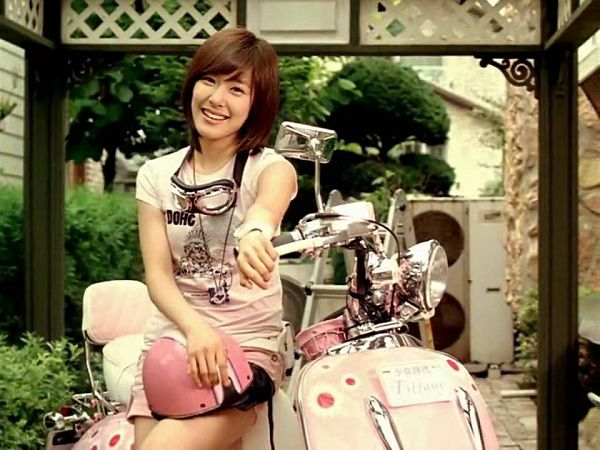 Tags: K-Pop, Girls' Generation, Into The New World, Stephanie Young Hwang