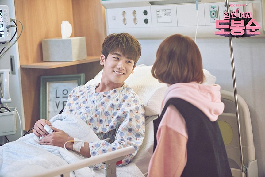 Tags: K-Pop, K-Drama, ZE:A, Park Bo-young, Park Hyungsik, Looking At Another, Bed, Hospital, Laying Down, Pink Outerwear, Nightwear, Hood