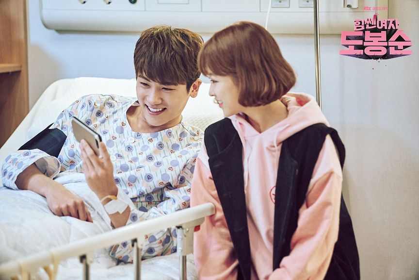 Tags: K-Pop, K-Drama, ZE:A, Park Hyungsik, Park Bo-young, Nightwear, On Bed, Hood, Looking at Phone, Phone, Hospital, Hoodie