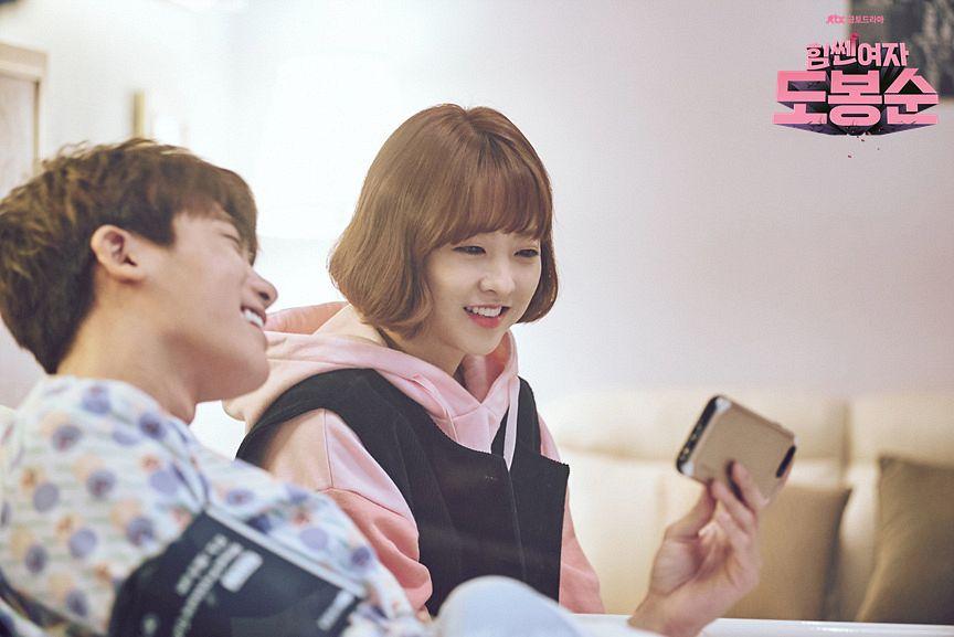 Tags: K-Pop, K-Drama, ZE:A, Park Hyungsik, Park Bo-young, Nightwear, On Bed, Hood, Looking at Phone, Phone, Hospital, Hoodie