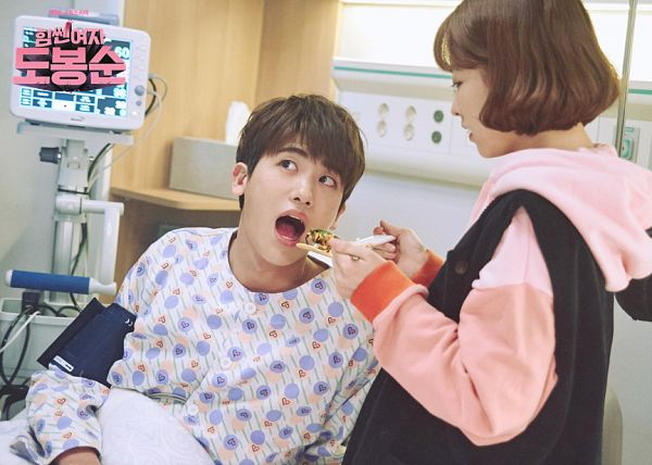 Tags: K-Drama, K-Pop, ZE:A, Park Hyungsik, Park Bo-young, Hood, Eating, Hospital, Hoodie, Pink Outerwear, Looking Up, Laying Down