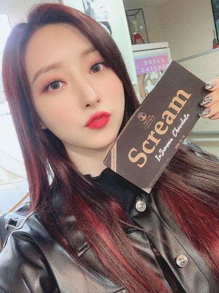 Tags: K-Pop, Dreamcatcher, SuA