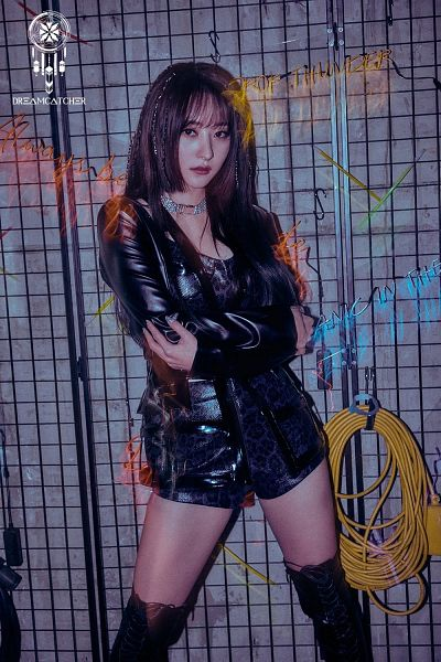 Tags: K-Pop, Dreamcatcher, SuA