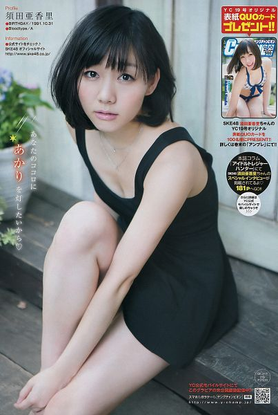 Tags: J-Pop, AKB48, Suda Akari, Black Dress, Stairs, Cleavage, Swimsuit, Medium Hair, Bare Legs, Suggestive, Black Outfit, Sleeveless