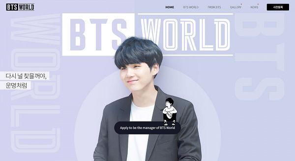 Tags: K-Pop, BTS, Suga, English Text, Black Outerwear, Blue Background, Korean Text, Black Jacket, Netmarble, BTS World, Wallpaper