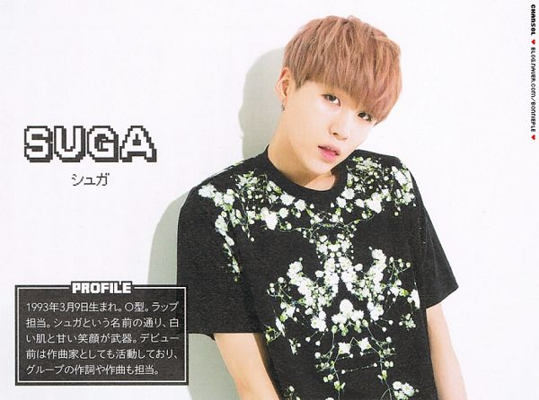 Tags: K-Pop, BTS, Suga, Text: Artist Name, White Background, Short Sleeves, Red Hair, Shadow, Floral Shirt, Japanese Text, Floral Print, Light Background
