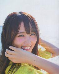 Sugai Yuuka
