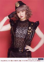 Sugaya Risako