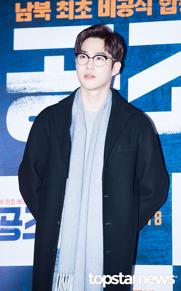 Tags: K-Pop, SM Town, EXO, EXO-K, Suho, Glasses, Hair Up, Android/iPhone Wallpaper