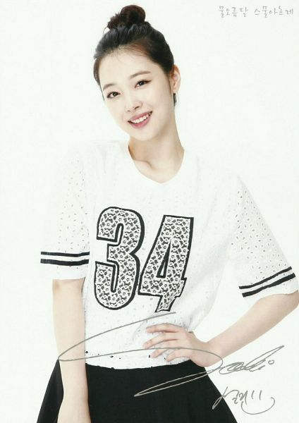 Tags: SM Town, K-Pop, f(x), Sulli