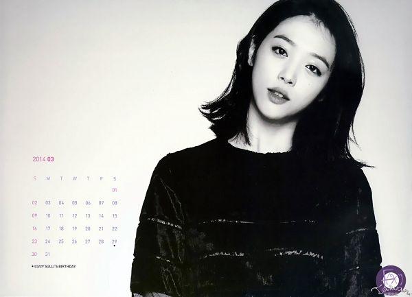 Tags: K-Pop, f(x), Sulli, Medium Hair, Text: Calendar Date, Monochrome, Text: Artist Name, Make Up, Black Eyes, Head Tilt, Calendar