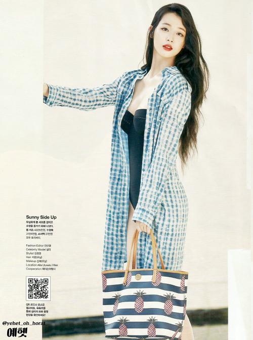 Tags: K-Pop, f(x), Sulli, Red Lips, Checkered Shirt, Swimsuit, Bag, Cosmopolitan
