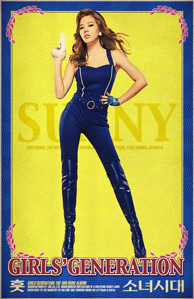 Tags: K-Pop, Girls' Generation, HOOT, Sunny, Gun, Hand On Hip, Blue Footwear, Blue Shirt, Belt, Blue Pants, Yellow Background, Thigh Boots