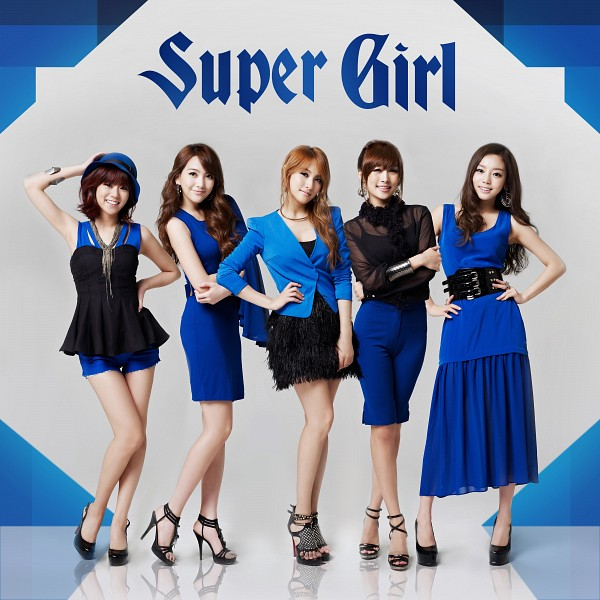 Super Girl (Album) - KARA
