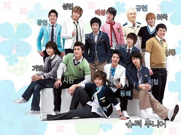 Tags: K-Pop, Super Junior, Lee Donghae, Kim Heechul, Leeteuk, Choi Siwon, Kim Ryeowook, Han Geng, Lee Sungmin, Cho Kyuhyun, Kim Kibum, Shindong