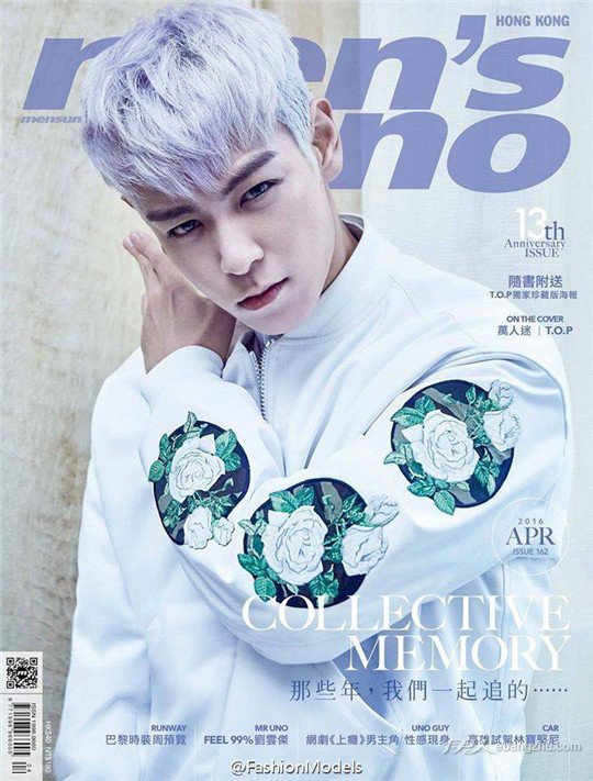 Tags: K-Pop, BIGBANG, T.O.P., White Hair, Contact Lenses, Blunt Bangs, Men's Uno, Magazine Cover