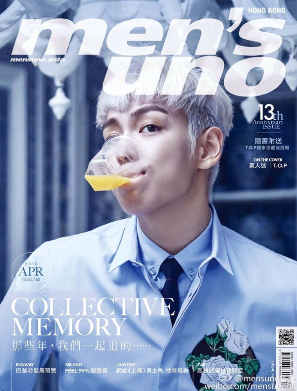 Tags: K-Pop, BIGBANG, T.O.P., White Hair, Tie, Blunt Bangs, Men's Uno, Magazine Cover
