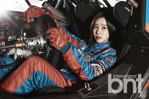 Tags: K-Pop, Berry Good, Taeha, In Car, Black Eyes, Car, Magazine Scan, International Bnt