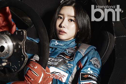 Tags: K-Pop, Berry Good, Taeha, Car, In Car, Black Eyes, Magazine Scan, International Bnt