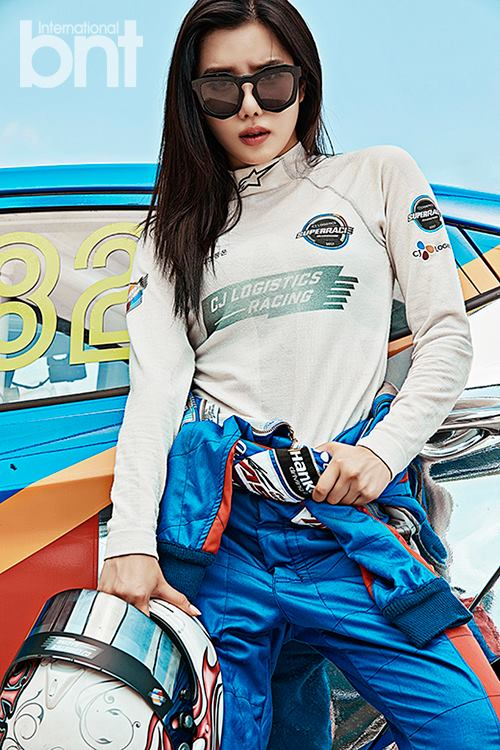 Tags: K-Pop, Berry Good, Taeha, Car, Black Eyes, Helmet, Glasses, Sunglasses, Magazine Scan, International Bnt
