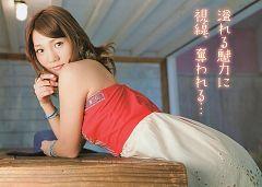 Takajo Aki