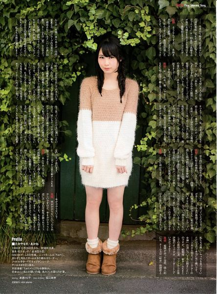 Tags: J-Pop, SKE48, AKB48, Takayanagi Akane, Twin Braids, Multi-colored Dress, Braids, Blunt Bangs, Brown Footwear, Japanese Text, Socks, Bare Legs