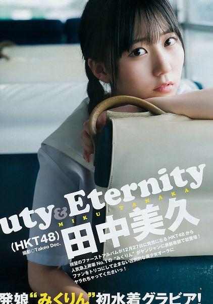 Tags: J-Pop, HKT48, Tanaka Miku, Blunt Bangs, Text: Artist Name, Short Sleeves, Braids, Twin Braids, Japanese Text, English Text, Magazine Scan, Weekly Young Jump