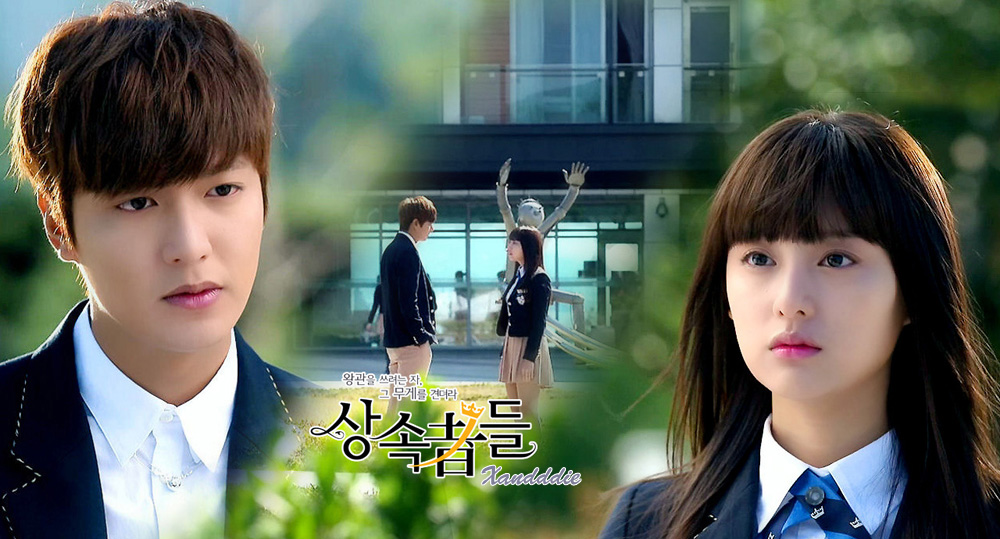 The Heirs Image #121840 - Asiachan KPOP Image Board