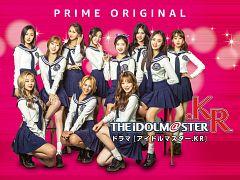 The Idolmaster KR