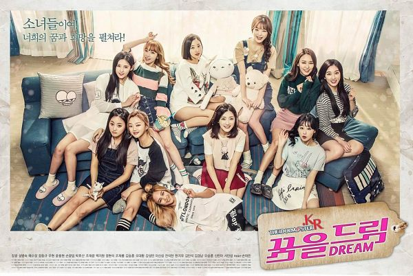 The Idolmaster KR - K-Drama