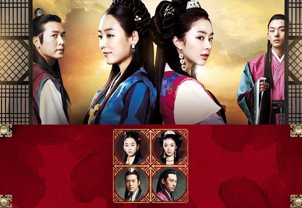 The King's Daughter Su Baek-hyang - K-Drama