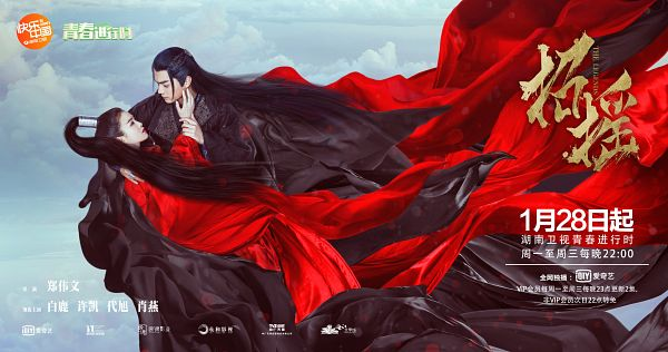 Tags: C-Drama, Xu Kai, Bai Lu, Looking At Another, Cape, Black Eyes, Ponytail, Holding Close, Black Outfit, Hug, Red Outfit, Hair Up