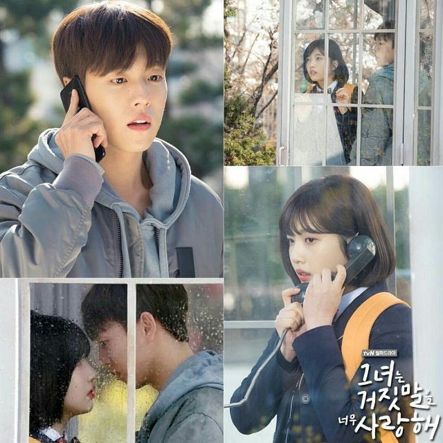 Tags: K-Drama, K-Pop, Red Velvet, Lee Hyun-woo, Joy, Duo, Kiss, Couple, The Liar and His Lover