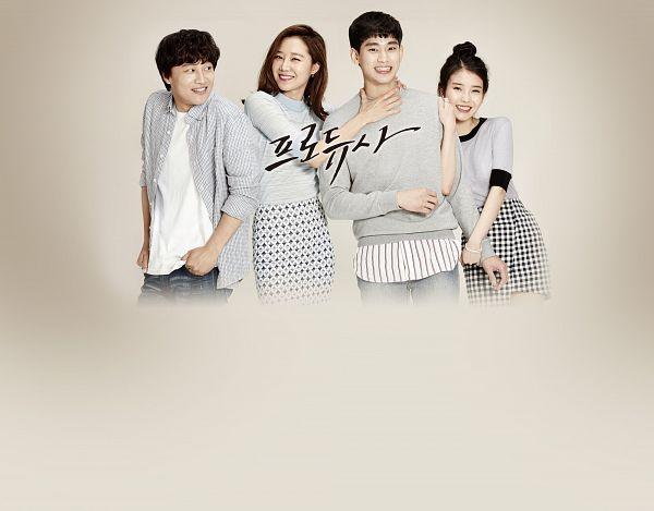Tags: K-Drama, K-Pop, IU, Gong Hyo-jin, Cha Tae-hyun, Kim Soo-hyun, Single Bun, Laughing, Quartet, Hair Buns, Korean Text, Hair Up