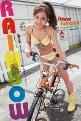 Tomomi Itano