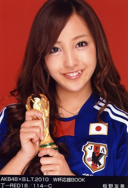 Tags: AKB48, Tomomi Itano, Ball, Japanese Text, Ring, Necklace