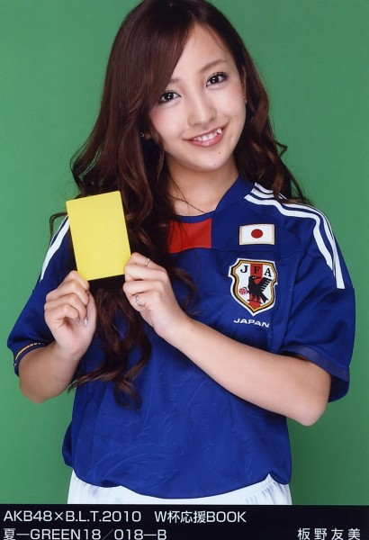 Tags: AKB48, Tomomi Itano, Ball, Card, Japanese Text, Ring, Necklace