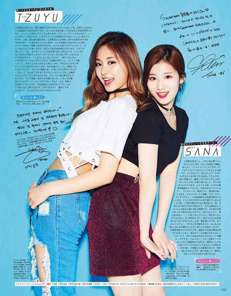 Tags: JYP Entertainment, K-Pop, J-Pop, Twice, Tzuyu, Minatozaki Sana, English Text, Two Girls, Blue Background, Ponytail, Duo, Choker