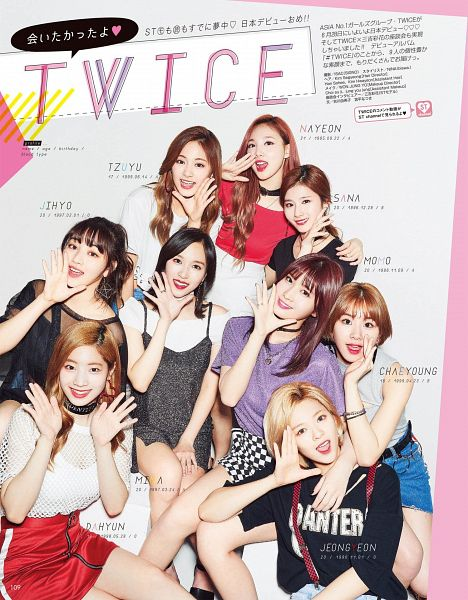 Tags: K-Pop, Twice, JYP Entertainment, Yoo Jeongyeon, Minatozaki Sana, Tzuyu, Kim Dahyun, Jihyo, Son Chaeyoung, Hirai Momo, Text: Artist Name, Standing