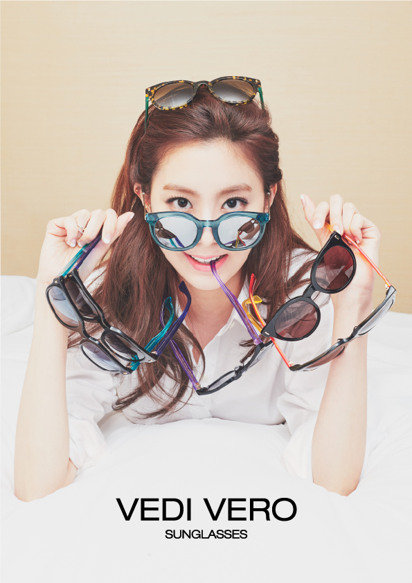 Tags: K-Pop, After School, Uee, Glasses On Head, Laying Down, Laying On Stomach, Text: Brand Name, Glasses, Sunglasses, Glasses Off, Vedi Vero