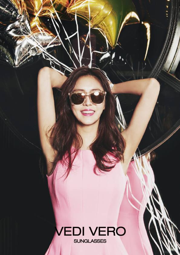 Tags: K-Pop, After School, Uee, Balloons, Sunglasses, Pink Outfit, Pink Dress, Arms Up, Text: Brand Name, Glasses, Vedi Vero