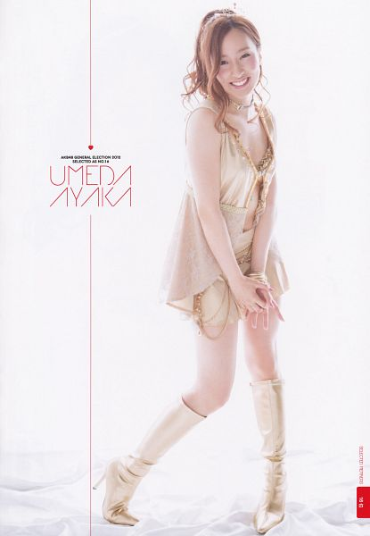 Tags: J-Pop, NMB48, AKB48, Umeda Ayaka, Skirt, Ponytail, Suggestive, Crown, Swimsuit, Boots, Light Background, Gold Footwear