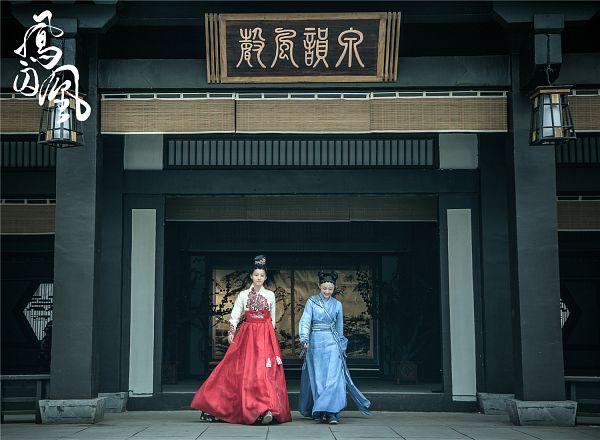 Tags: C-Drama, Wu Jiayi, Guan Xiaotong, Single Bun, Text: Series Name, Skirt, Two Girls, Red Skirt, Palace, Blue Outfit, Walking, Hair Ornament