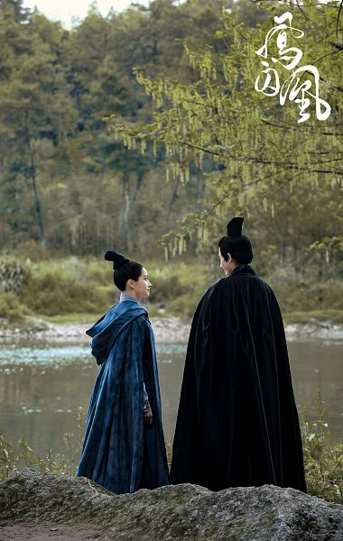Tags: C-Drama, Song Weilong, Guan Xiaotong, Outdoors, Cape, Lake, Looking At Another, Water, Hooded Cape, Duo, Rocks, Chinese Text