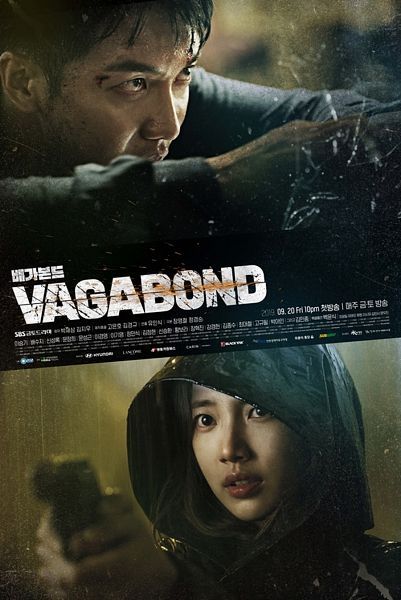 Tags: K-Drama, Lee Seung-gi, Bae Suzy, Angry, Hood, Gun, Text: Series Name, Hood Up, Scared, Holding Weapon, Hoodie, Looking Ahead
