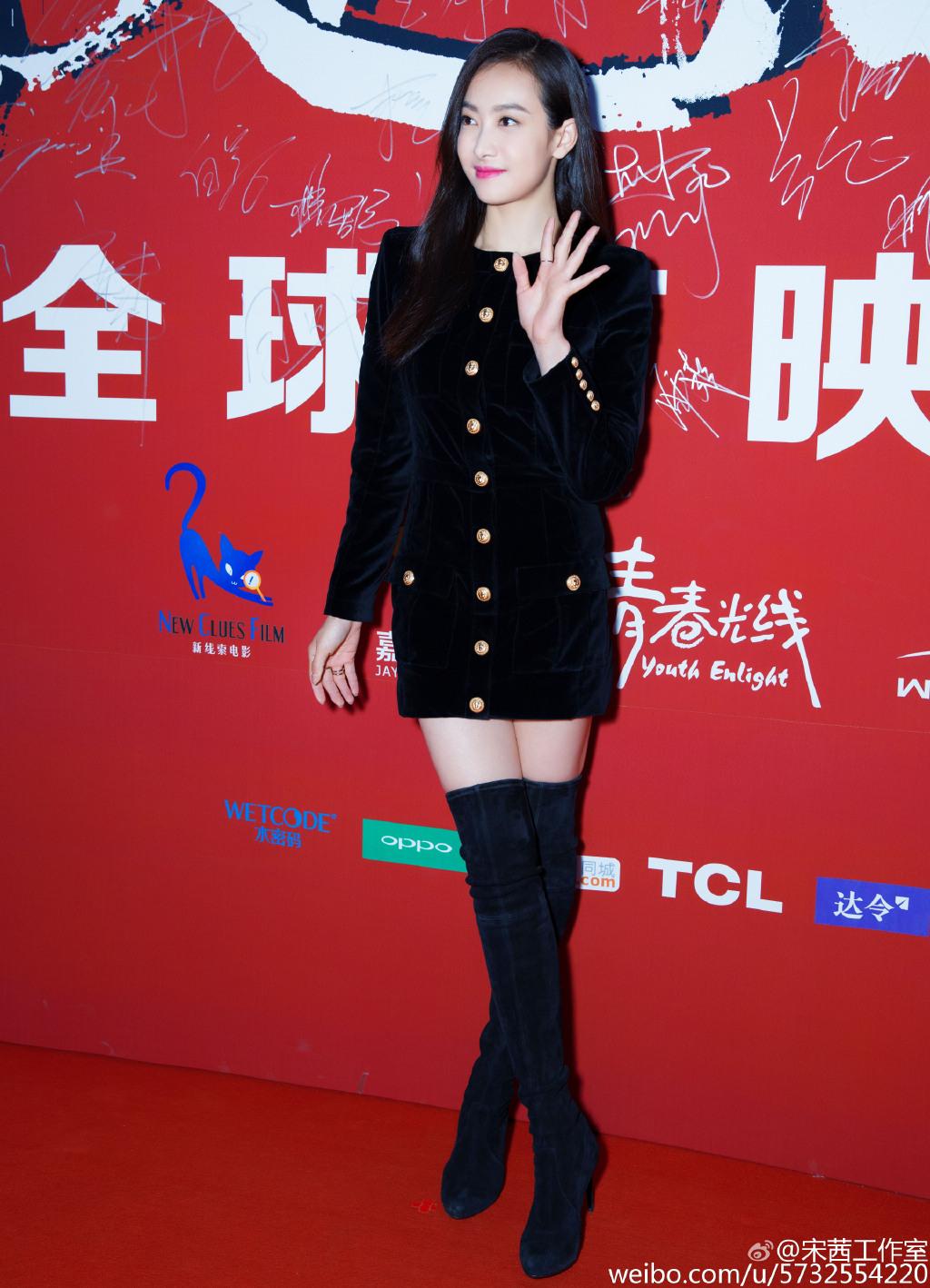 Image Result For Black Dress Boots