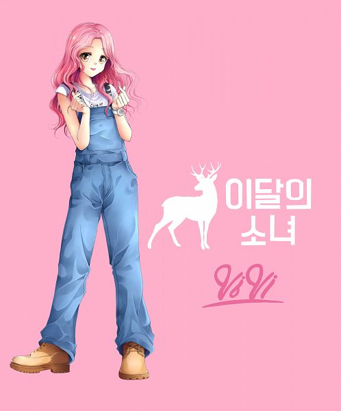 Tags: K-Pop, LOOΠΔ, Vivi (LOOΠΔ), Wristwatch, Text: Artist Name, Animal, Full Body, Brown Footwear, Red Lips, Overalls, Text, Pink Background