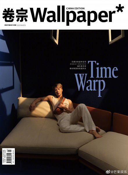 Wallpaper* - Magazine Scan